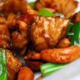 Tumis Ayam Kacang Mede